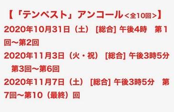 okinawa10315.jpg