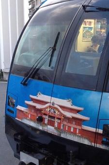 okinawa10318.jpg