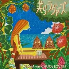 okinawa12121.jpg