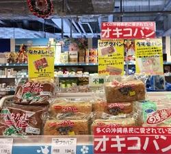 okinawa121217.jpg