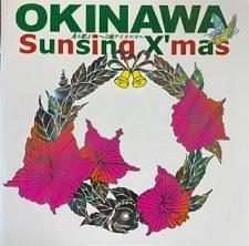 okinawa12122.jpg