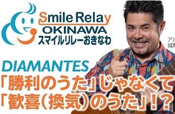 okinawa121223.jpg