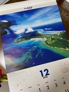 okinawa12123.jpg