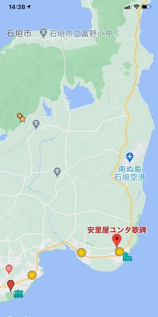 okinawa12128.jpg