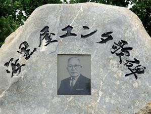okinawa12129.jpg