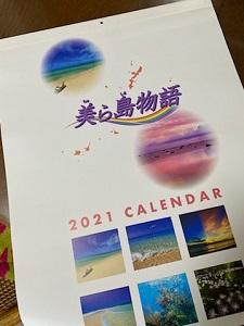 okinawa121911.jpg
