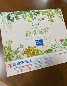 okinawa121912.jpg