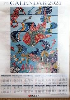 okinawa121914.jpg