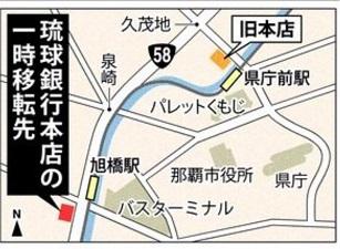 okinawa121916.jpg
