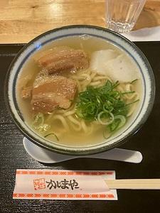 okinawa122617.jpg