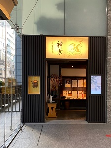okinawa122619.jpg