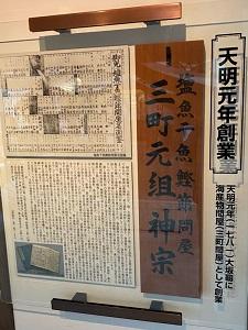 okinawa122621.jpg