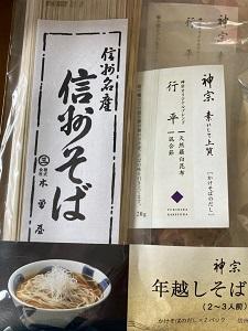 okinawa122622.jpg