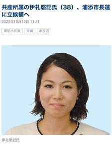 okinawa12268.jpg