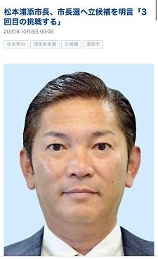 okinawa12269.jpg