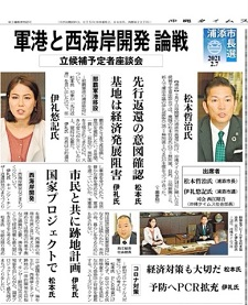 okinawa011614.jpg