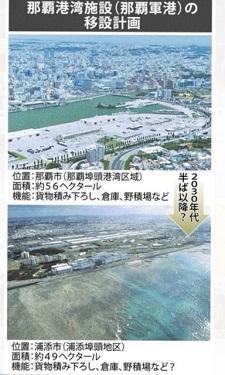 okinawa011615.jpg