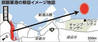 okinawa011616.jpg