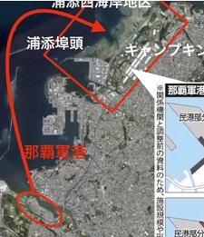 okinawa011617.jpg