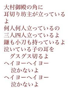 okinawa01164.jpg
