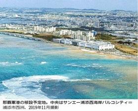 okinawa013010.jpg