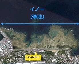 okinawa013011.jpg