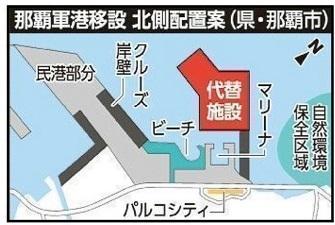 okinawa013013.jpg