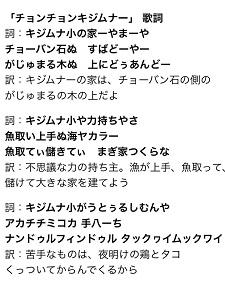 okinawa01306.jpg