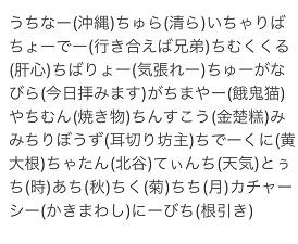 okinawa022018.jpg