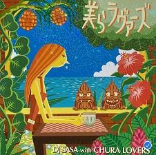 okinawa02203.jpg