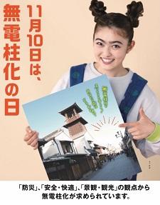 okinawa022091.jpg