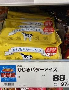 okinawa022712.jpg