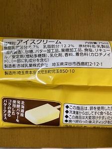 okinawa022714.jpg