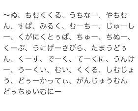 okinawa022716.jpg