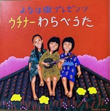 okinawa02272.jpg