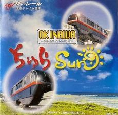 okinawa02273.jpg