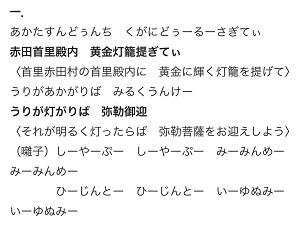 okinawa02276.jpg