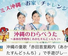 okinawa02277.jpg