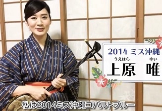 okinawa02278.jpg