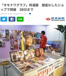 okinawa02279.jpg