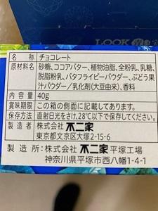 okinawa031316.jpg