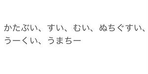 okinawa031317.jpg