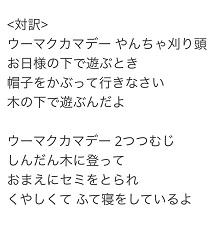 okinawa03135.jpg