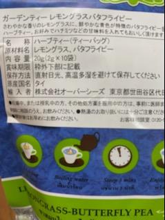 okinawa03139.jpg