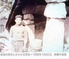 okinawa0320111.jpg