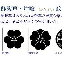okinawa032026.jpg