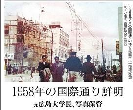 okinawa03209.jpg