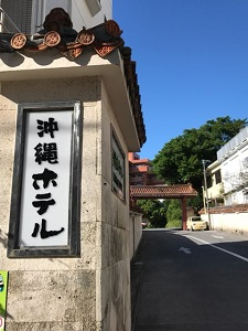 okinawa032713.jpg