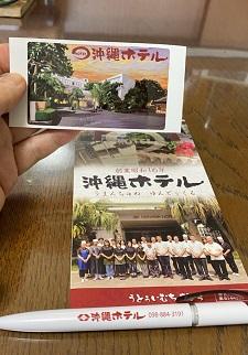 okinawa032723.jpg