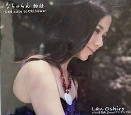okinawa03273.jpg